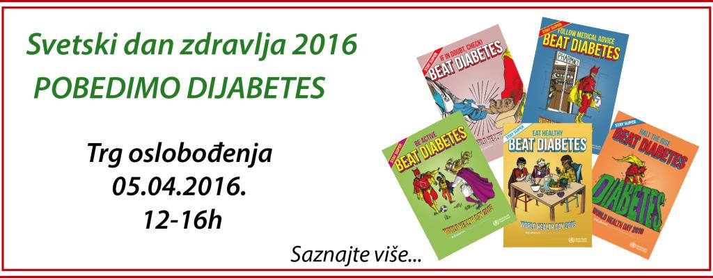 Slider-svetski dan zdravlja2016-1