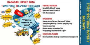 Treći festival nauke u Zaječaru